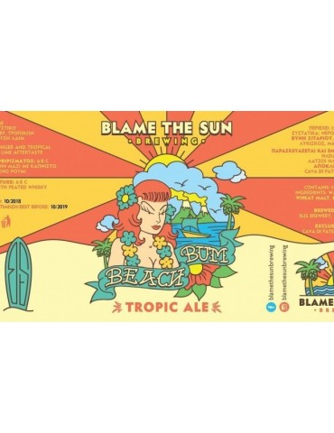 BLAME THE SUN BUM BEACH 0.33lt
