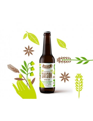 ΚΥΚΑΩ HERBAL SAISON VINTAGE 2018 0.33lt