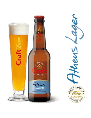 CRAFT ATHENS LAGER 0.33lt
